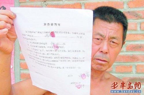 宝马娱乐官网 1